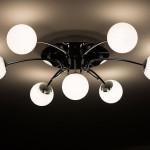 Moderne og miljøbevidste lamper